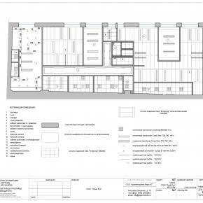 http://rsi-arch.ru/ puma office